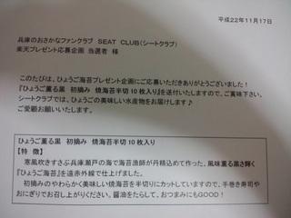 CA3F0074.JPG